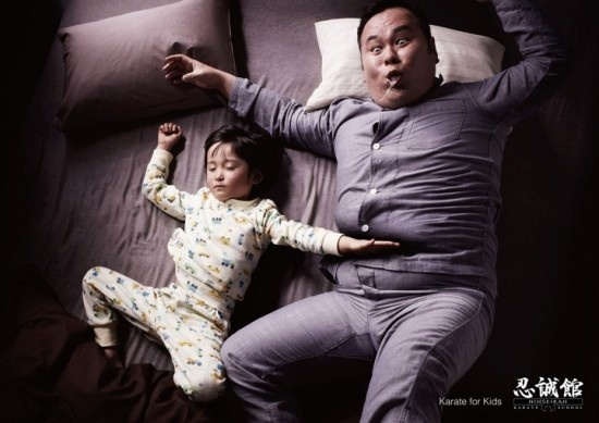 KARATE KIDS. Funny ads for a children's karate school in Tokyo. GREY.