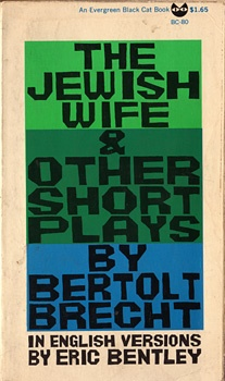 book cover by Ben Shahn (1965)