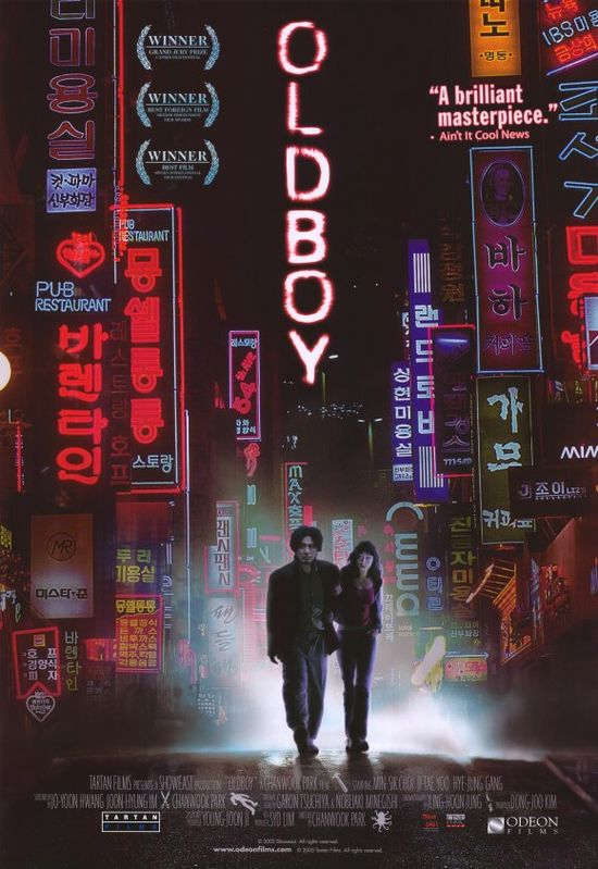 #OldBoy #KoreanFilm