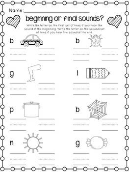 Beginning and final sounds activity: A part of a valentine centers pack