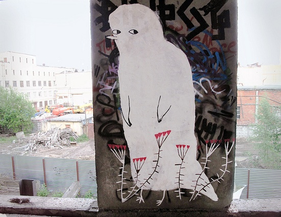 STREET ART, PAINTING, MURAL, ART