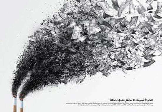 Antismoking ad