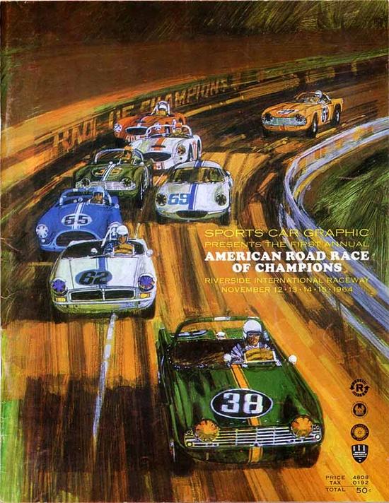 1964 road race