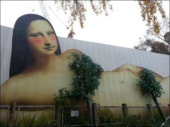 """Nude"" MonaLisa Billboard"