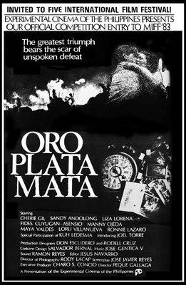 A classic Filipino film by Peque Gallaga.