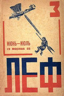 Rochenko graphic design 1923