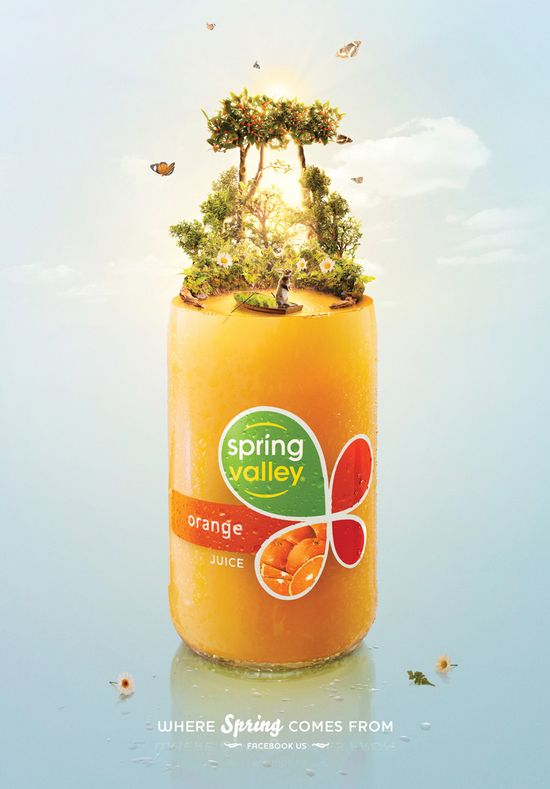#juice #ad