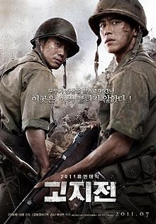Award-winning South Korean action film set during the 1953 ceasefire.  82/100