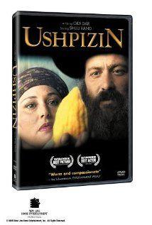 Ushpizin (Giddi Dar, 2004)