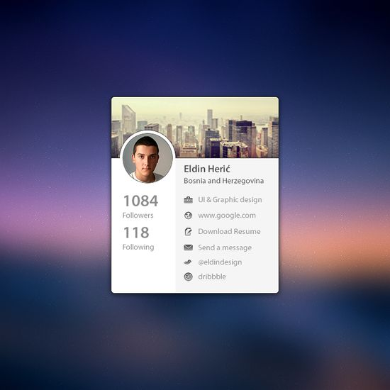 Profile / #ui