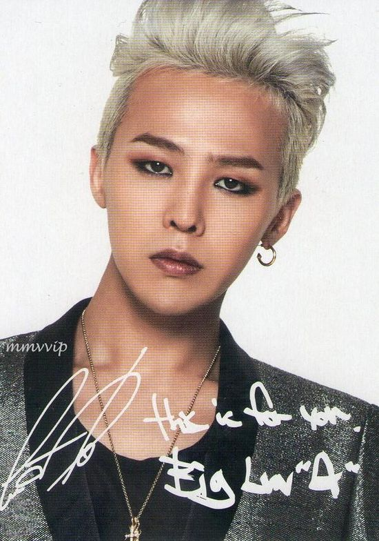 G-Dragon ? #BIGBANG // Picture on candy packs