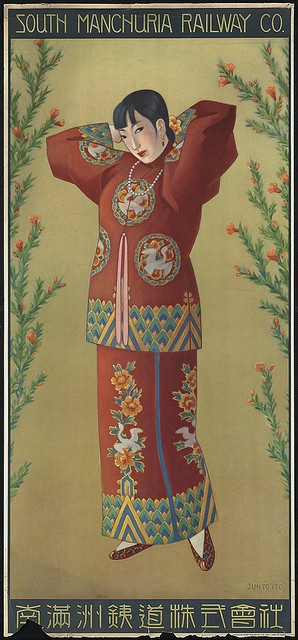 Figure in Asian clothing. Tourism poster for the South Manchuria Railway Company by Boston Public Library, via Flickr