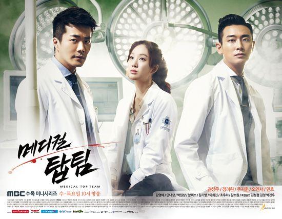 NEW K-Dramas on Viki!  Medical Top Team