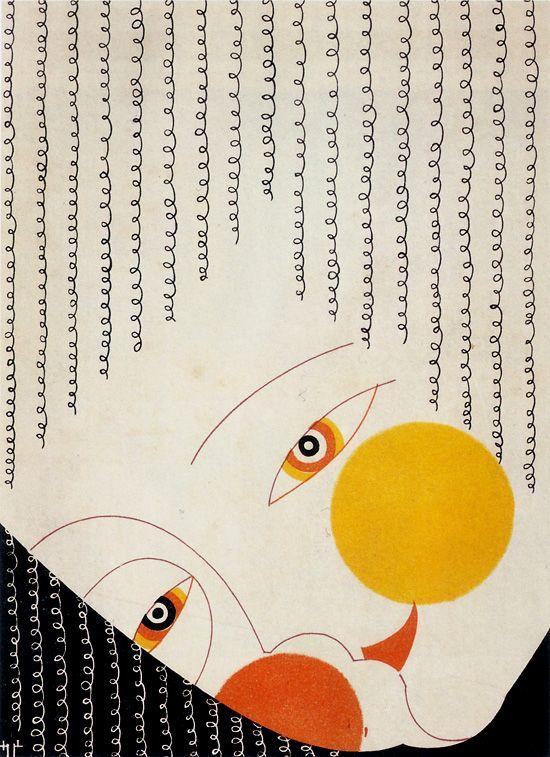 japanese poster design by shujiro shimomura, 1928