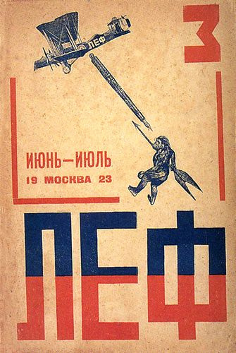 Older Lef (Left Front for the Arts) cover designed by Rodchenko, Russian Constructivist 1923.