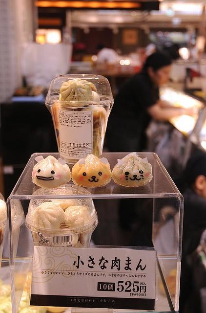 Meow dumplings #cute #food