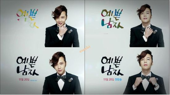 Jang Keun Suk :: Beautiful Man