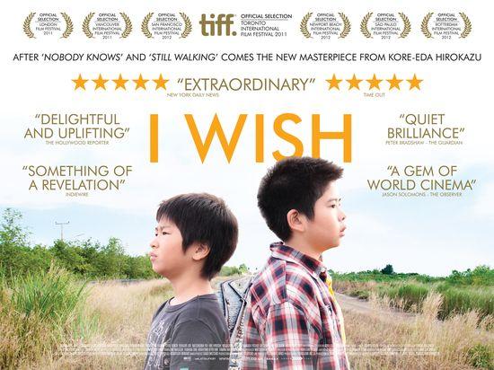 I wish (J-movie)