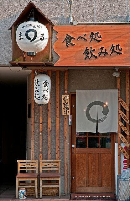 Restaurant, Japan