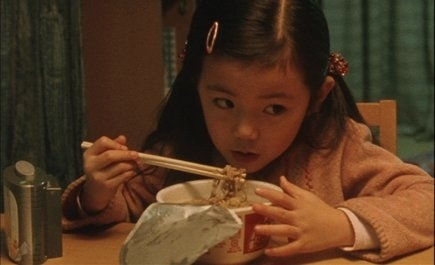"Little Yoki in the film ""Nobody Knows"" (2004)"