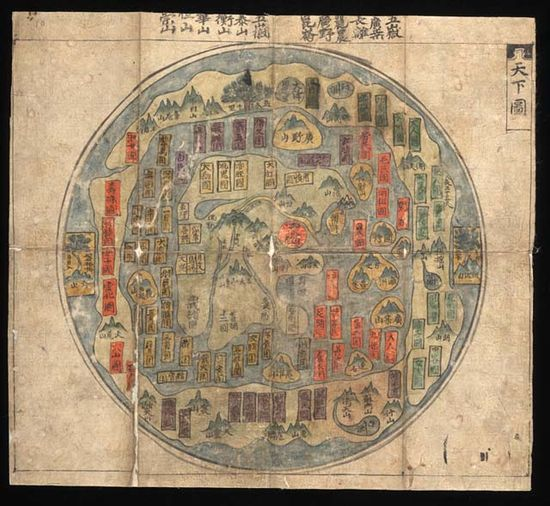 A traditional Korean map of the world from the mid-eighteenth century; found in Ordering the Heavens – a visual history of mapping the universe.
