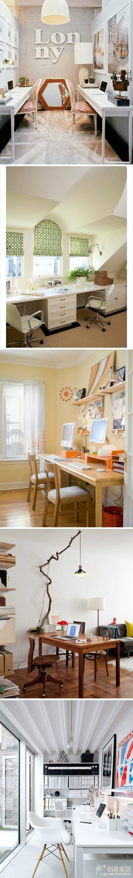 Office for two, which one is for you?