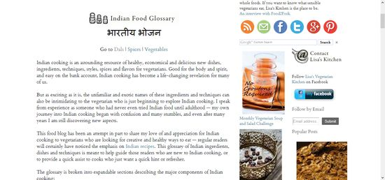 Indian Food Glossary