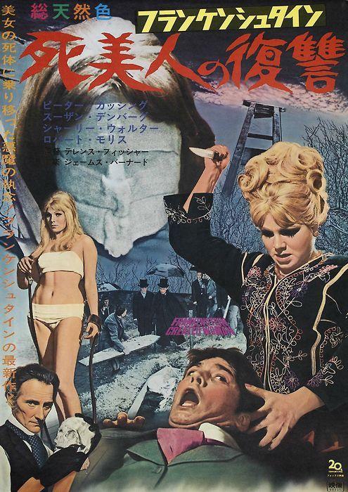 Frankenstein Created Woman. Japanese movie poster.