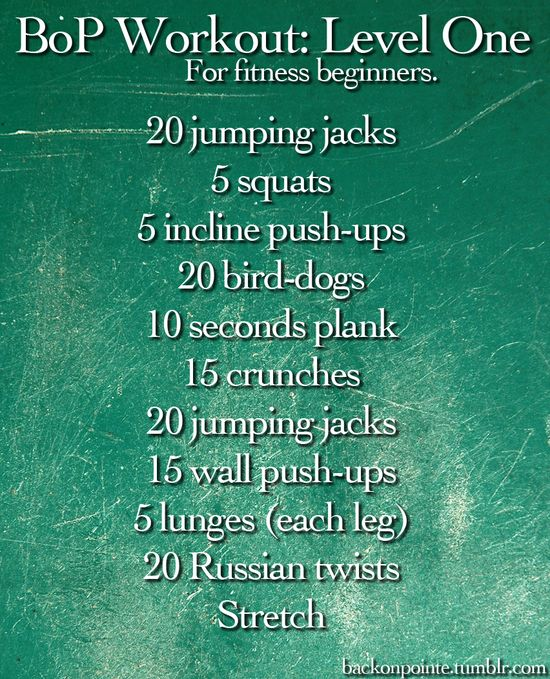level one workout
