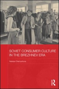 Consumo cultural en la URSS de Brezhnev