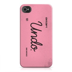 The most talked about cases for your iPhone 4 Weekly discoveries Exclusive designs