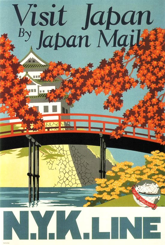 Vintage passenger ship travel poster to visit Japan from