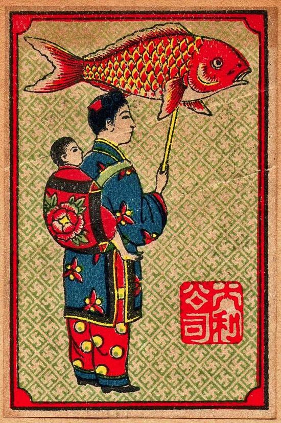 vintage matchbox label: matchbox label from Japan, circa 1910