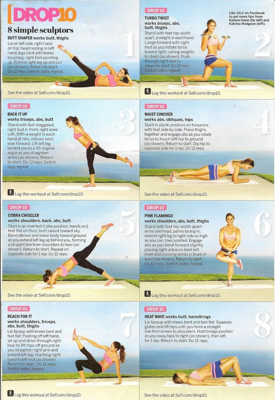 8 Simple Exercises to help you get Fit and Toned and Stay that Way