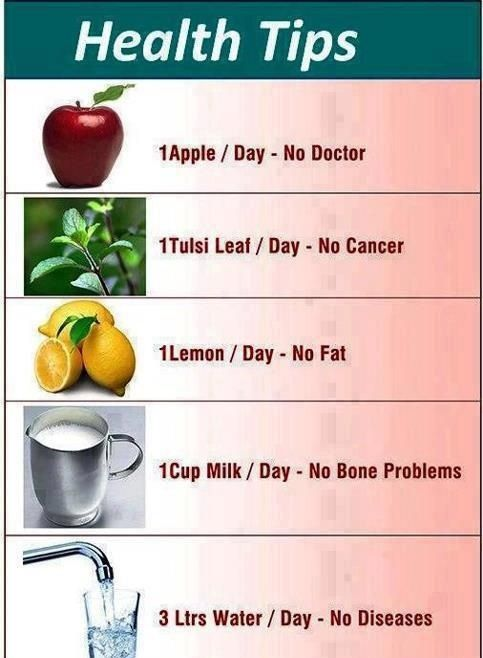 The human condition is already very weak.  Don't fill your body with toxic foods like soda or an abundance of sugars.  Take care of your body, it takes care of you. Health tips Also please check: www.hwtip.com www.radianthealth...