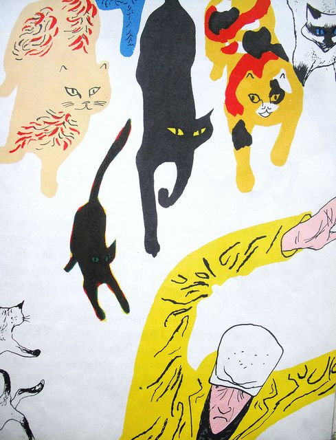 The Cat Thief by Joan Cass