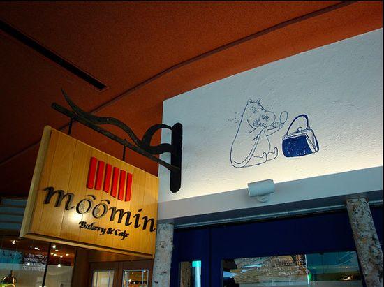 Moomin Bakery and Café