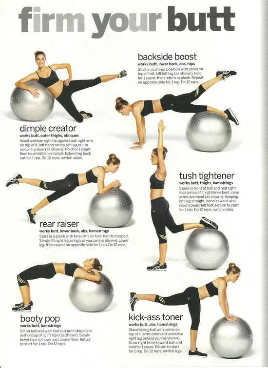 'Firm Your Butt' Workout