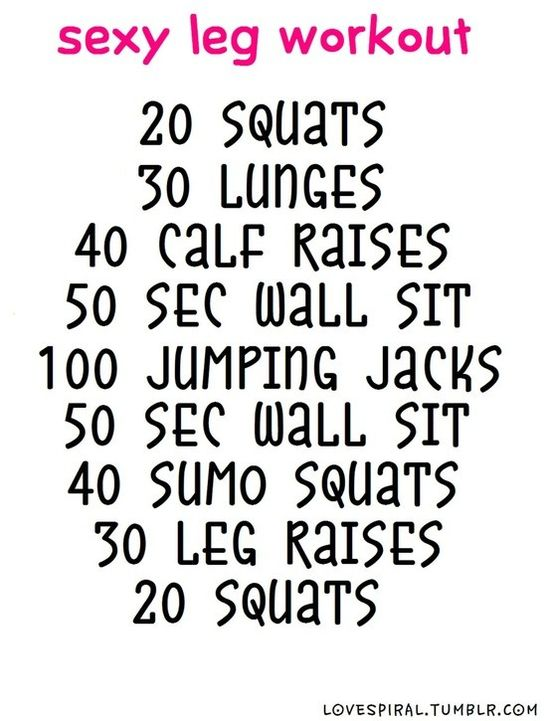 Leg Workout Leg Workout Leg Workout products-i-love