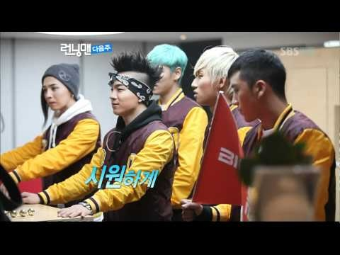 The Big Bang episode of Running Man airs on March 4th.