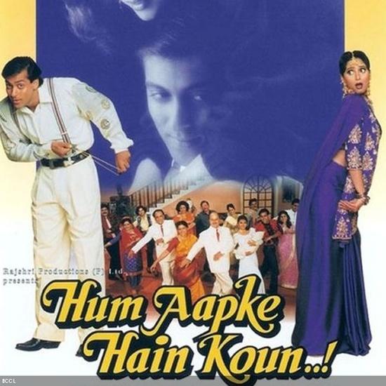 Landmark Films in the last 100 years of Bollywood: Hum Apke Hain Kaun (1994)