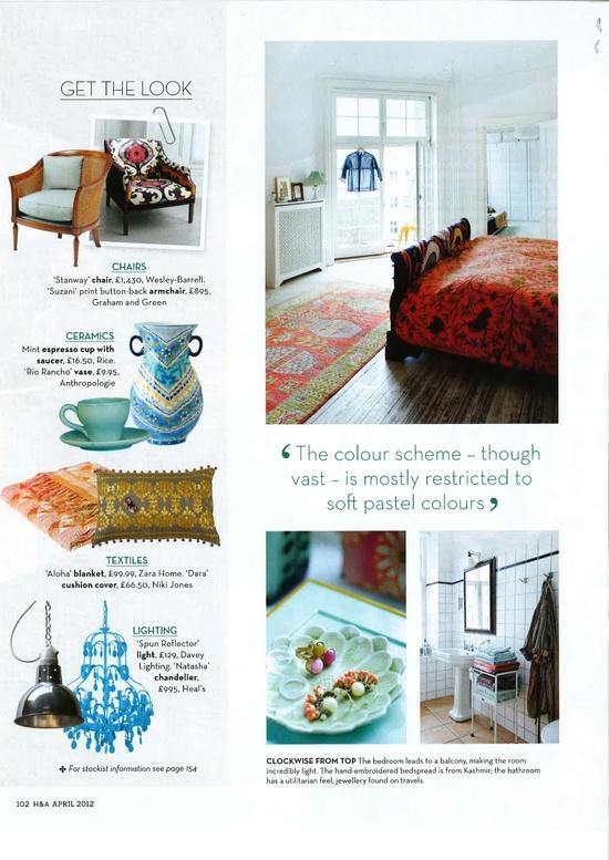 BBC Homes & Antiques magazine - inspiring interior ideas