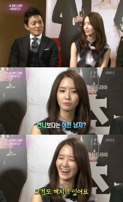YoonA reveals she's open to dating both younger and older guys
