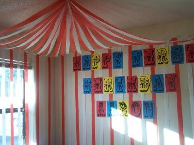 A big top made from streamers