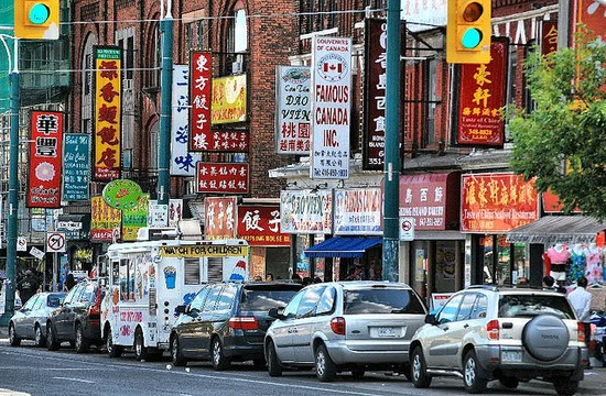 Chinatown (Chinese: ?????) in Downtown Toronto, Ontario, Canada, with a high concentration of ethnic Chinese residents and businesses extending along Dundas Street West and Spadina Avenue. First developed in the late 19th century, it is now one of the largest Chinatowns in North America and one of several major Chinese-Canadian communities in the Greater Toronto Area. There are approximately six Chinatowns in Greater Toronto.