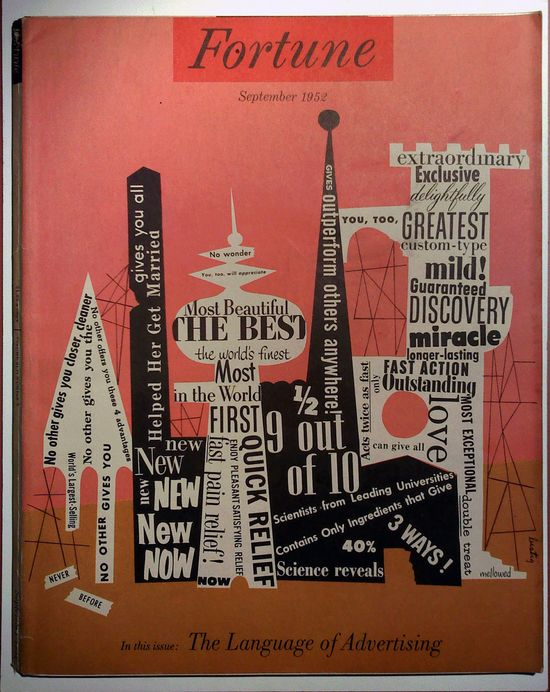 ALVIN LUSTIG Fortune Cover (September 1952)