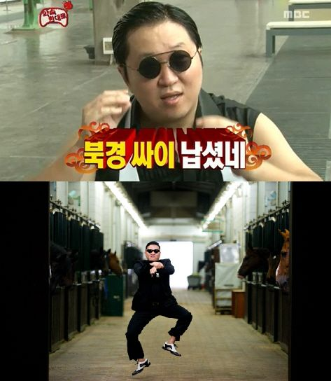 Jung Hyung Don is Psy's Doppelganger?