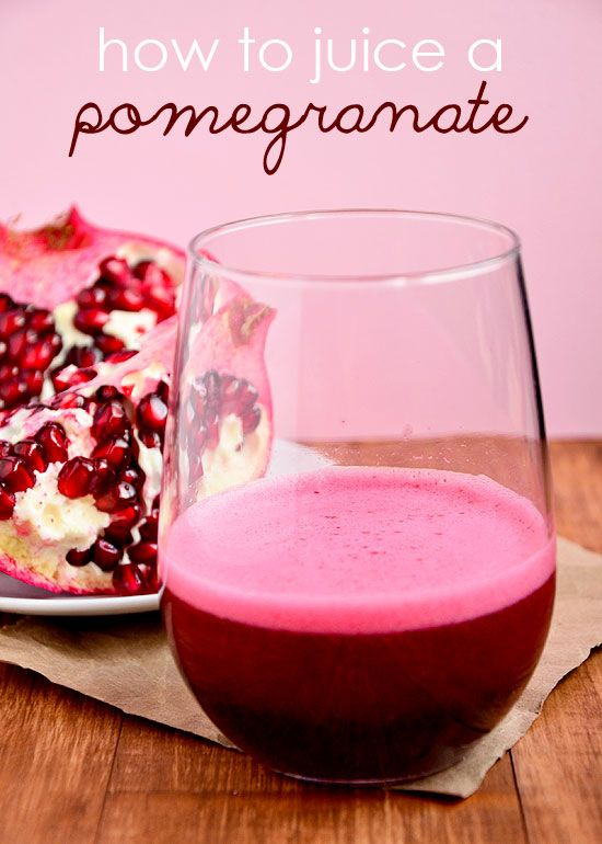 How To Juice a Pomegranate