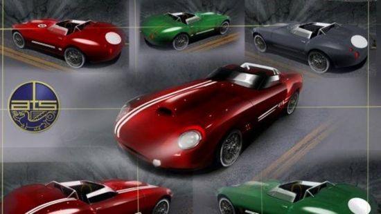 ATS 300 Leggera sports car revealed