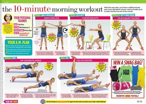 10-Minute Morning Workout -- surely I can find 10 minutes!